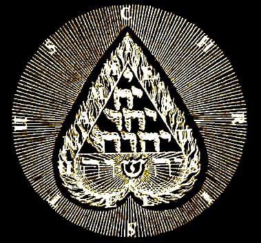 louis-claude de saint-martin,jean-marc vivenza,franc-maçonnerie,initiation,ésotérisme,martinisme,élus coëns,martinès de pasqually,illuminisme,martinésisme,pasqually,théosophie,tradition,vivenza,histoire,spiritualité,jacob boehme,karl von eckartshausen,eckartshausen,origène,fénelon,madame guyon,dutoit-membrini,christianisme transcendant,christianisme transcendantal,doctrine de la réintégration,réintégration,religion,prière,quiétisme,jansénisme,mystique,oraison du cœur,oraison de quiétude,oraison de silence,contemplation,jean de la croix,thérèse d'avila,miguel molinos,maître eckhart,antoine esmonin de dampierre,don divin,sainte oraison,philosophe inconnu,prière intérieure,union avec dieu,kirchberger,chevalier de ramsay